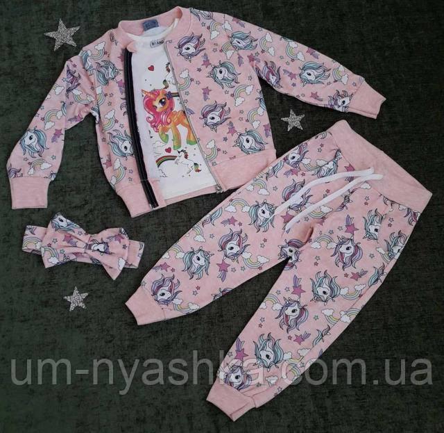 дитячий костюм рожевий з единорожкой
