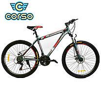 Велосипед Спортивный CORSO K-Rally 26 дюймов