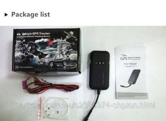 DYEGOO GT02a Точний автомобильный GPS трекер GT02a, GSM GPRS трекер, Хит 2020