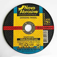 Обдирочный (зачистной) диск круг для болгарки по металлу 150х6х22,23 т1 Novoabrasive