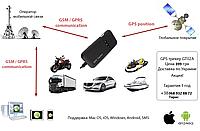 Супер DYEGOO GT02a Точний автомобильный GPS трекер GT02a, GSM GPRS трекер, Хит 2020, фото 1
