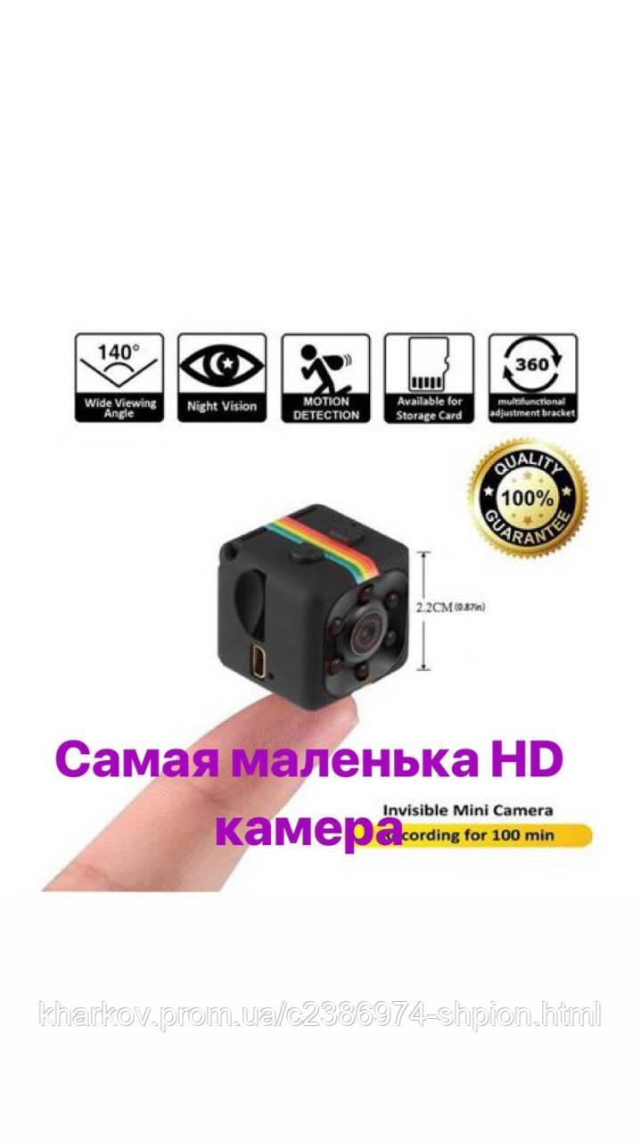 Супер камера ТОП Мини камера sq11 Мини камера sq8