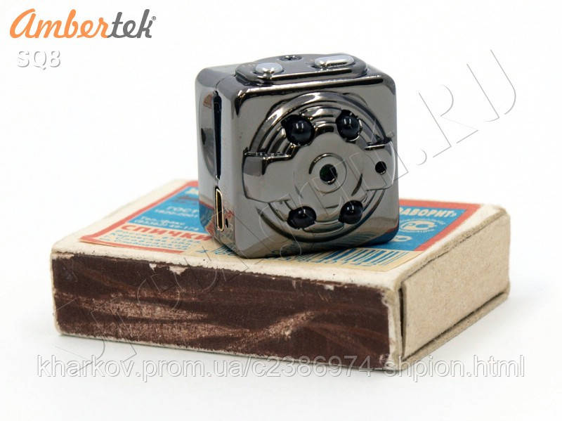 Самая маленькая Мини камера sq8 мини камера sq11