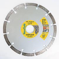 Диск алмазный по бетону, камню для болгарки 150х7х22,23 NovoTools Basic