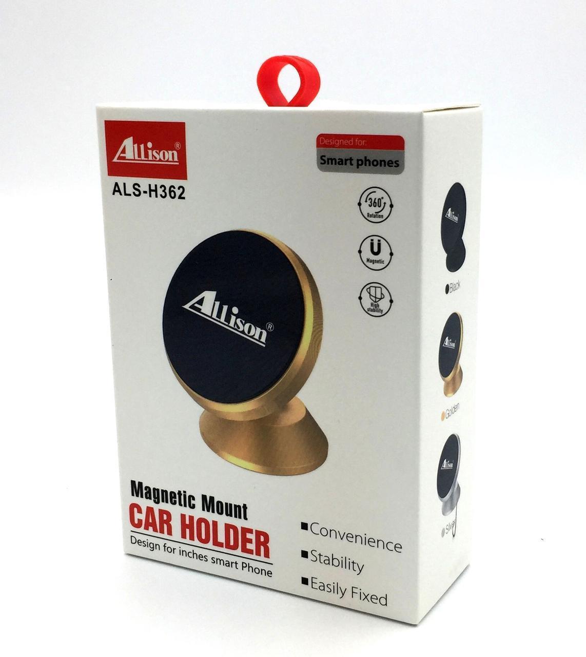 Магнитный автомобильный держатель Allison ALS-H362 Silver