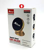 Магнитный автомобильный держатель Allison ALS-H362 Silver, фото 1