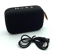 Колонка портативная Bluetooth Charger G2