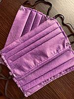 Маска медицинская защитная для лица, плотная фиолетовая