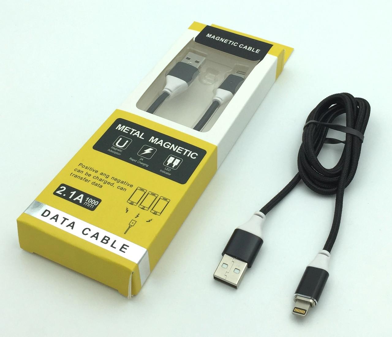 Магнитный дата кабель Metal Magnetic 2.1A Lightning для iPhone Black