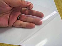 Оракал (самоклеющаяся пленка) прозрачная 45*100 см