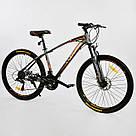 Велосипед Спортивный CORSO X-Turbo 26 дюймов, фото 3
