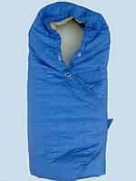 Конверт одеяло для выписки и прогулок на овчине.