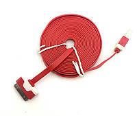 Дата кабель FLAT iPhone 4 2m Red (тех. упаковка)