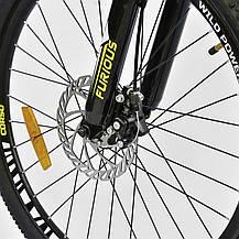 Велосипед Спортивный CORSO FURIOUS 24 дюйма, фото 3