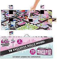 Оригинал Мега набор Лол Удивительный Сюрприз LOL Surprise Amazing Surprise with 14 Dolls 70 Surprise