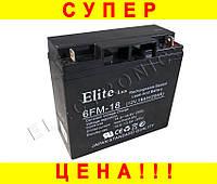 Универсальный аккумулятор 6FM-18 12V 18Ah