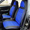 Чехлы на сиденья БМВ Е60 (BMW E60) (универсальные, автоткань, пилот), фото 2