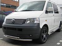 Защита переднего бампера (двойная губа 70/48мм ) Volkswagen T-5