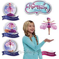 Кукла летающая фея Flying Fairy летит за рукой, фото 3