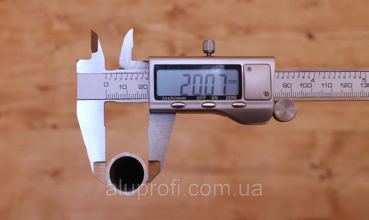 Труба  алюминиевая ф20 мм (20х4мм) АД31Т