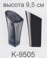 """Каблук пластиковый высота 9,5 см """"Сталекс"""""""