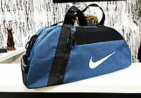 Спортивная сумка Nike tractor, фото 1