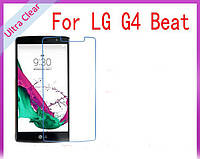 Защитная пленка для LG G4s Dual H734 глянцевая