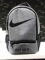 Рюкзак Nike just do it grey, фото 1