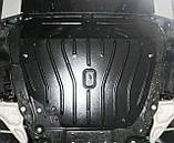 Защита картера двигателя и кпп Range Rover Evoque 2011-, фото 8
