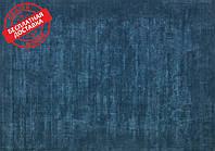 Итальянский ковер EUCALYPTUS OCEAN 86128 синий 200x300 см Sitap (бесплатная адресная доставка)
