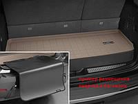 Коврик в багажник Mercedes-Benz GLS (X166) 2015 - 2019 / Mercedes-Benz GL (X166) 2012 - 2016 за 3 рядом, с накидкой для защиты бампера, бежевый,