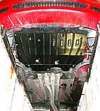 Защита картера двигателя и кпп Audi TT 2000-, фото 9