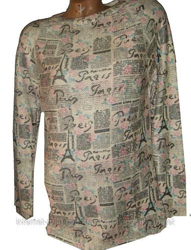 Женский свитер вязанка