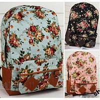 Школьный рюкзак Цветы, 2 цвета