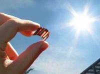 5 необычных солнечных батарей будущего ( интересные статьи )