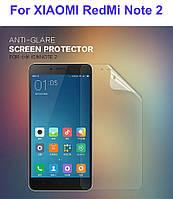 Защитная пленка для Xiaomi Redmi Note 2 глянцевая