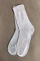 Носки мужские серые размер 39-42 Твой стиль