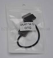 Кабель ATCOM USB AF TO SAMSUNG OTG 0.1m