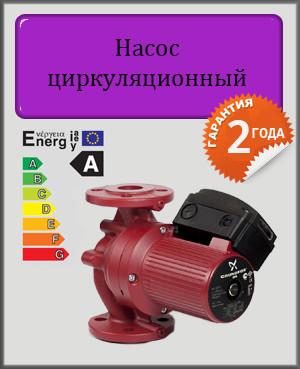 Насос GRUNDFOS UPS 40-120 220 F циркуляционный для систем отопления (Польша)