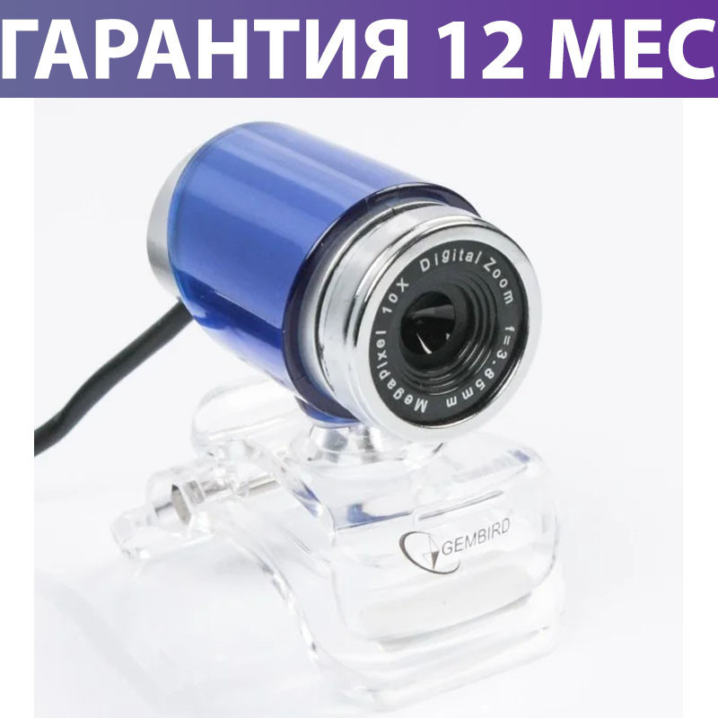 Веб камера Gembird CAM100U-B, встроенный микрофон