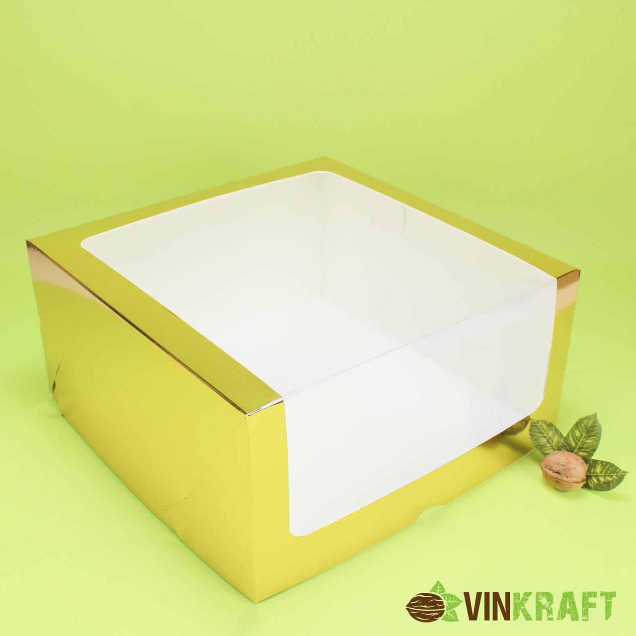 Коробка 300*300*150 для торта з вікном , золота