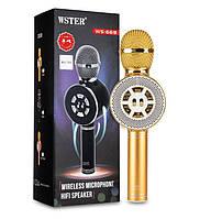 Беспроводной Bluetooth микрофон-караоке WS-669, золотой, фото 1