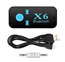 Беспроводной адаптер Bluetooth-приемник BT-X6 6948