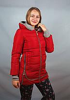 Куртка Mengerzi , фото 3