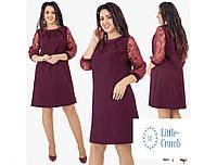 Нарядное красивое женское платье больших размеров РАСПРОДАЖА!!!