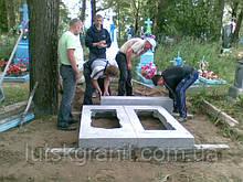Встановлення пам'ятників з крихти та натурального каменю