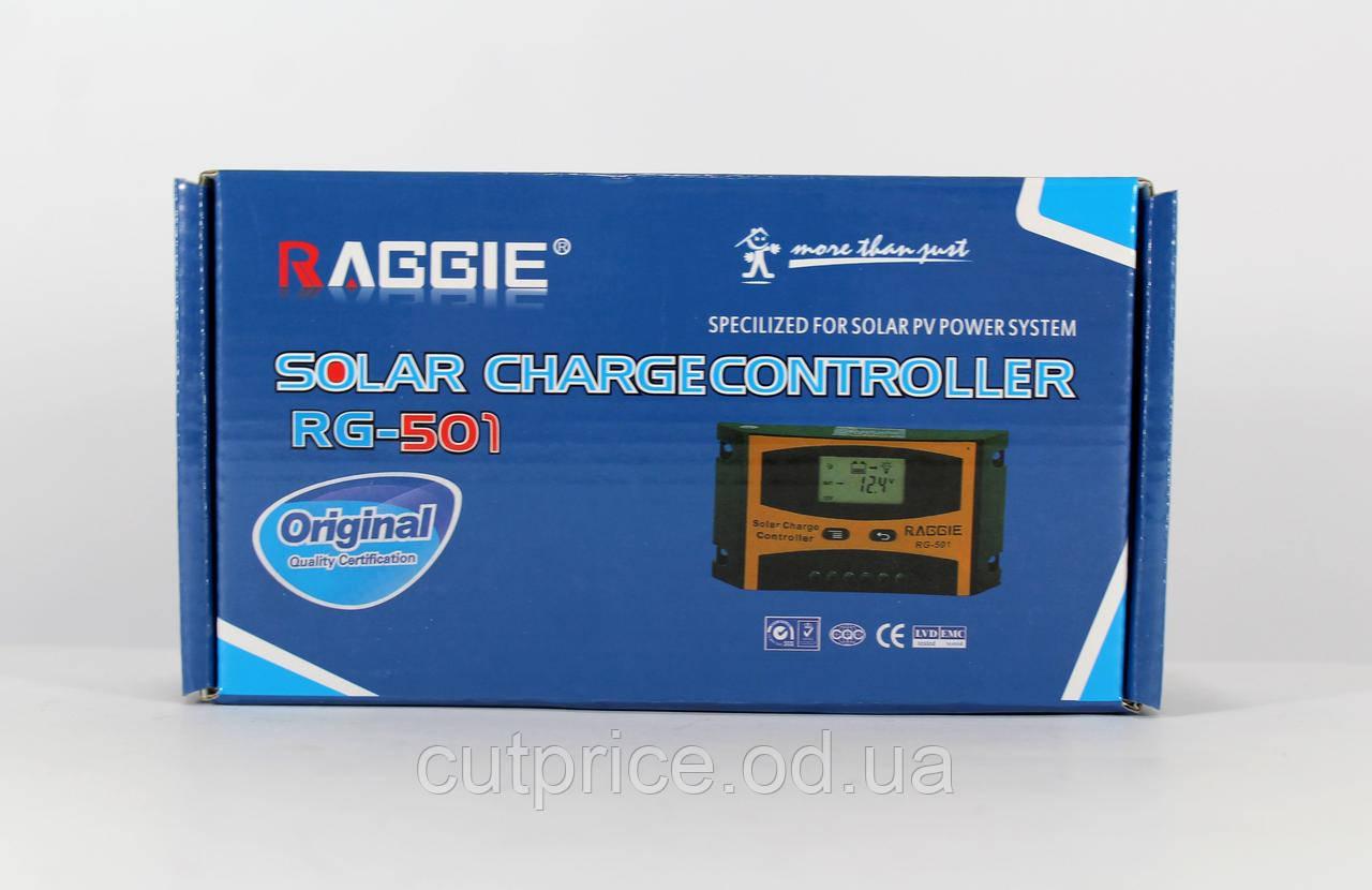 Solar controler LD-530A 30A RG (40) в уп. 40шт.