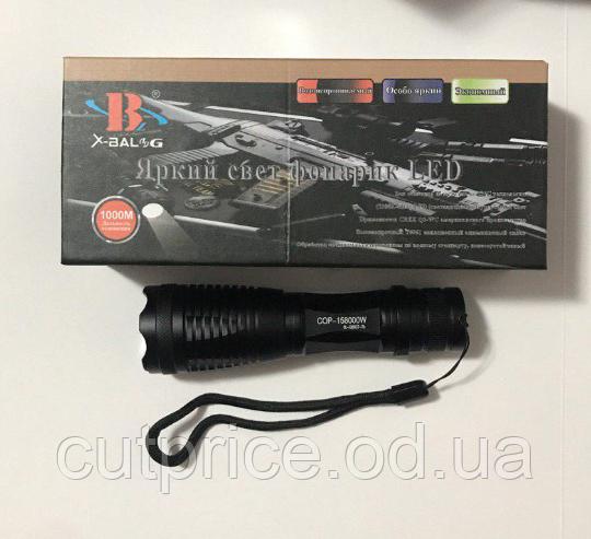 Ліхтарик BL Q 8837 T6 (120) 30 шт./ уп.