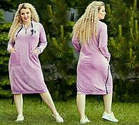 Женские велюровые платья, спортивные платья для полных оптом