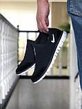 Мужские кроссовки весенние Nike Free 3.0 черно белые, фото 2